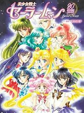 NEW Kodansya Sailor Moon 20th Anniversary BOOK official art book from JAPAN