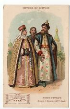 RUSSIE Russia Théme Types russes costumes Personnages Boyard et Boyarine