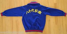 RARE Vintage ONITSUKA TIGER ASICS TRACKSUIT TOP Track Jacket Made JAPAN LG