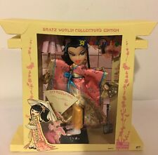 NEW Tokyo Bratz World! Collector's Edition MAY LIN