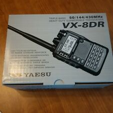 YAESU VX-8DR Handheld Quad-Band 6M/2M/222/440 FM/AM Radio - NEW + FREE SHIPPING