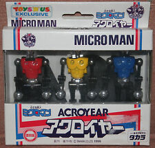Takara Microman 1999 Replica Series Acroyear Toys R Us Exclusive Set