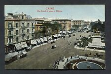 C1920's View of Horsedrawn Vehicles & People, Opera Square & Kamel Road, Cairo.