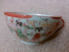 Old vintage Asian scene tea cup floral women kitchen dinnerware decorative home