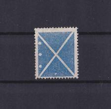 Österreich 1858 kl.AK - ohne Gummi, 3 Plattenpunkte (564)