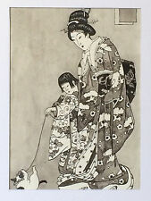 """Original Drawing from Japan Art. Ink & nib. """"Girl & the mother play with a cat''"""