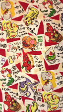 Kona Bay Cotton Fabric-Chinese Zodiac in Red BTY