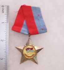 Vietnam Soldier of Liberation Medal