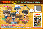 Detective Conan Case Closed Figure Strap Complete set of 5 Key Chain Sukiya New