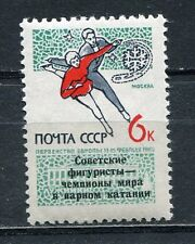 RUSSIA  1965  SC # 3017 OVERPRINTED - SOV. VICTORY IN THE WORLD CHAMP.. MNH OG .