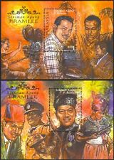 Malaysia 1986 P Ramlee/People/Film/Cinema/Movies/Actors/Acting  2 x m/s (n45296)