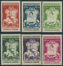 CAMBODGE N°57/62* Couronnement 1956, CAMBODIA Coronation Set Sc#53-58 MH