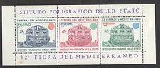 FOGLIETTO IPZS ITALIA ERINNOFILO 1977 32° FIERA DEL MEDITERRANEO PALERMO 77
