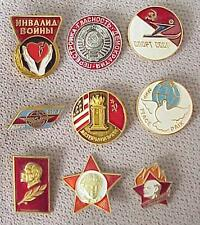 RUSSIAN SOVIET MILITARY PIN BADGE MEDAL ORDER AWARD WAR GERMANY GOLD SILVER WWII