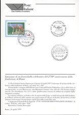 ITALIA 1997 FONDAZIONE DI ROMA  BOLLETTINO COMPLETO DI FRANCOBOLLI  FDC