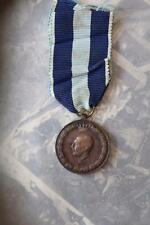 WW2 GREECE COMMEMORATIVE MEDAL FOR LAND OPS 1940 41 GREEK ORIGINAL HELLENIC ARMY