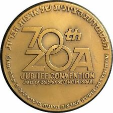 State of Israel 70th ZOA Jubilee Convention July 26, 1967 60mm Bronze Medal