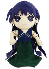 Sailor Moon 8'' Princess Nine Plush Doll Anime Manga MINT