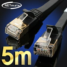 [NETmate] CAT.7 STP FLAT Ethernet Network Cable,CAT7,RJ45,LAN, Black - 5m, 16ft