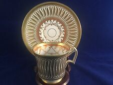 ART DECO TEA CUP BONE CHINA Cathedral Royal Chelsea Entirely Hand Decorated