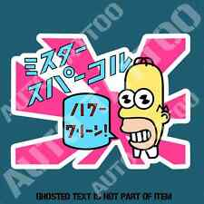JDM MR SPARKLE HOMER DECAL STICKER DRIFT CONCEPT JDM RALLY JAPANESE STICKERS