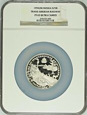 Russia 1994 Silver 25 Rouble Trans Siberian Railway Train Locomotive NGC PF65