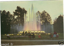 Hongrie - cpsm - BUDAPEST - Margaret Island, fountain (H5352)
