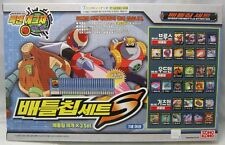 TAKARA ROCKMAN EXE AXESS (MegaMan) Battle Chip Set S (OS-01,OS-05,OS-08) for PET