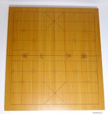 WOOD BOARD for CHINESE CHESS (XIANGQI) LARGE 19 in, FOR 1½ to 1¾ in PIECES (841)