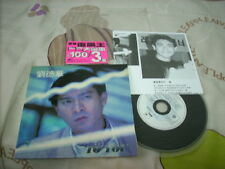 a941981 劉德華 Andy Lau HK Paper Back CD To You