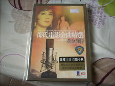 a941981 EMI Pathe Shaws Brothers Movie Songs CD Mona Fong Tsin Ting Betty Chung etc 邵氏電影金曲選 Golden Melody 黃金旋律