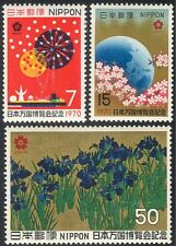 "Japan 1970 ""EXPO 70""/World Fair/Flowers/Fireworks/Art/Painting 3v set (n25194)"