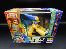 1998 Takara Transformers Beast Wars S-2 MOON Rabbit figure MIB Hasbro SEALED neo