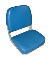 High Quality Folding Boat Seat - Blue