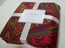 Pottery Barn Red Multi Color Mira Paisley Cotton King Duvet Cover New