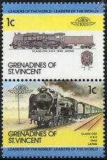 1948 JNR Class C62 4-6-4 Japanese National Railways Train Stamps / LOCO 100