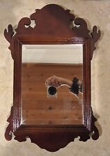 "The Bombay Company Chippendale Small Wood Mirror 18-5/8"" High"