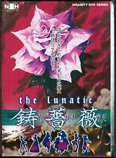 NEW INSANITY DVD THE LUNATIC IBARA 鋳薔薇 Super Play w/ Soundtrack CD / Book JAPAN