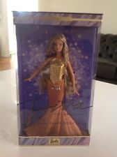 Collector Barbie Diva Collection All That Glitters