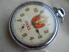 RAREST,1938, SOVIET RUSSIA, NKVD(KGB)-HAMPDEN, BIG POCKET WATCH,SUPER CONDITION!