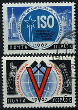 Russia 1967 SG#3396-7 Moscow Congress Cto Used Set #D38690
