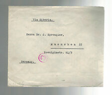 1940 Tientsin China Censored Cover to Munich Germany M Rabben Dr J Sprengler