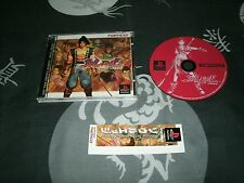 Soul Edge Japanese Import Sony Playstation, Playstaion 2 And BC PS3's