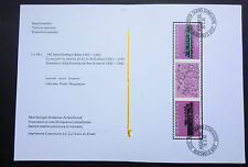 SWITZERLAND HELVETIA SG 1021/22  ST.GOTTHARD RAILWAY FIRST DAY OF ISSUE STAMPS