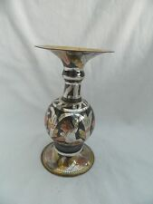 "Egyptian Brass Medium Vase Pharaoh Design 6.75"" High"
