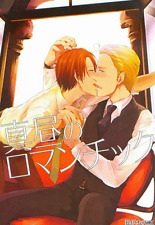 Hetalia Axis Powers Doujinshi Germany x Italy Midday Romance Chicken Heads