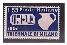 ITALIA 1951 - TRIENNALE DI MILANO  LIRE 55   NUOVO  *