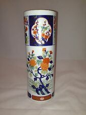 Old Chinese Cylinder Vase Birds And Flowers 9.5 x 3.25 Inches Numbered 8802