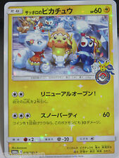 Carte Pokemon Card Pikachu Pokemon Center SM-P 005 Soleil et Lune Promo Mint Jap