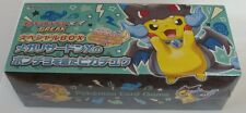 Japanese Pokemon Pikachu Cosplay Mega Charizard X Special Box Sealed
